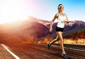 怎样才能做到坚持锻炼身体