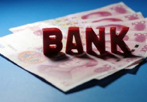 银行怎么存钱收益最大