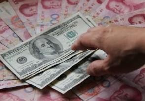 人民币贬值怎样增加财富