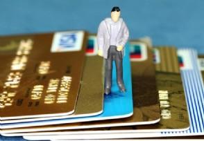 平安信用卡如何分期