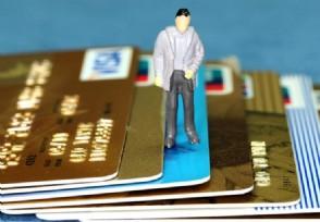 信用卡激活提额怎么操作