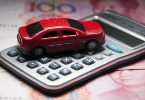 买车的时候哪些费用不用交