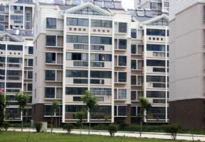 广州经济适用房申请条件是什么