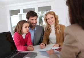 生活中什么理财适合家庭