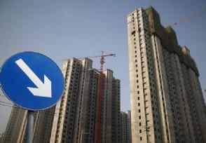 房地产市场怎么样投资