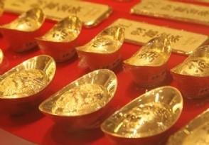 常见的几种黄金投资方式