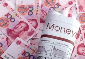 如何理财可以让钱生钱