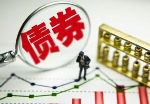企业债券有哪些风险