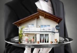 买二手房需要注意什么