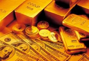 支付宝怎么购买黄金投资