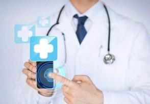 医疗保险垫付需要什么手续