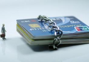 信用卡怎么养卡