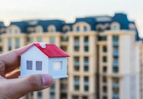决定房价的三大因素有哪些