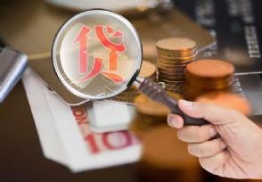 贷款找中介有什么风险