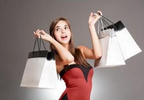女人如何合理消费