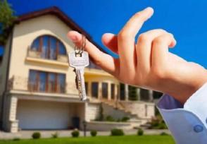 买房分期不还款会怎么样