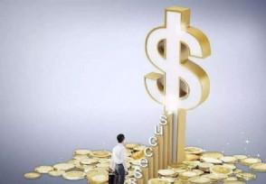 投资者如何稳健增收