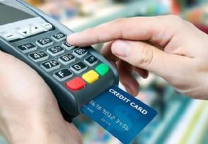 发现银行卡被盗刷怎么办