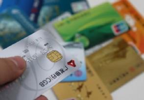 如何防范银行卡被盗刷