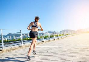 跑步有什么需要注意的事情