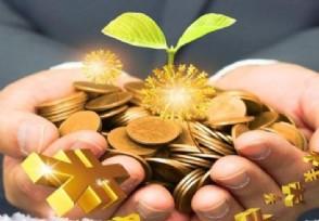 适合家庭的投资理财方式有哪些