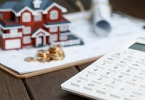 买房优质户型有哪些标准