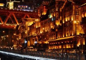 中国最值得旅游的4座城市