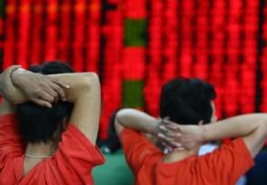 股市突然狂涨是什么原因