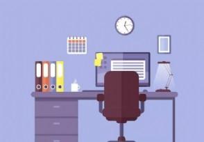 提高工作效率的方法有哪些