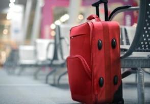 旅行有哪些省钱的方法