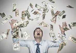 怎么样能多挣钱