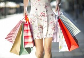 怎样改掉爱购物的习惯
