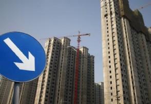 刚需买房时选哪些房子未来保值