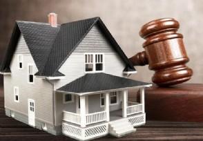 买卖房子需要什么资料