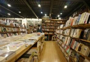 如何做二手书店的创业