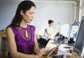 提升职业素养的5种建议