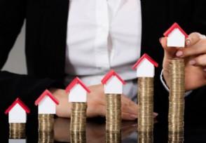为何下半年非刚需尽量别买房
