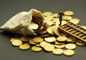 额度高分期长的贷款产品有哪些