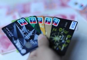 信用卡顺利审批需要什么技巧