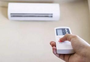 夏季空调使用技巧有哪些