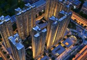 买房迁户口需要具备哪些条件