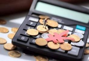 失业保险金申请需要什么条件