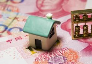 房地产备案价格如何查询