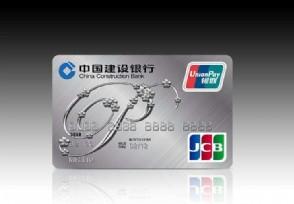 交通银行刷卡金使用规则有哪些
