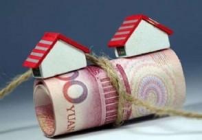 哪些情况下房贷仍会被拒