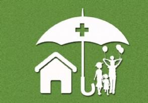 儿童意外保险包括哪些范围