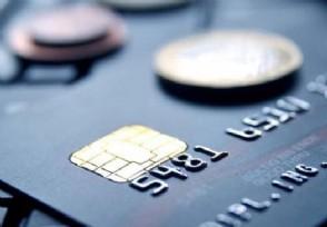 信用卡逾期欠款有哪些阶段