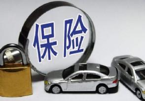 车险报销需要哪些资料