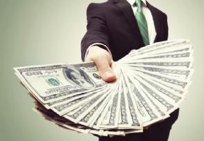 闲钱怎么投资比较好