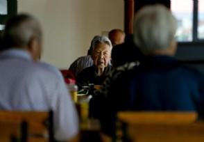 储蓄养老的三大缺点